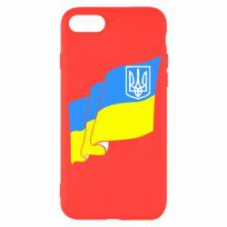 Чехол для iPhone SE 2020 Флаг Украины с Гербом
