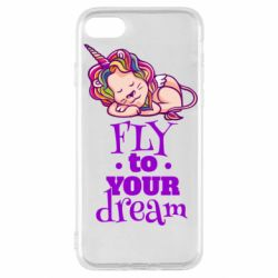 Чохол для iPhone SE 2020 Fly to your dream and lion