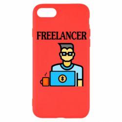 Чехол для iPhone SE 2020 Freelancer text