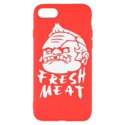 Чехол для iPhone SE 2020 Fresh Meat Pudge