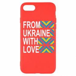 Чехол для iPhone SE 2020 From Ukraine with Love (вишиванка)