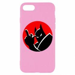 Чохол для iPhone SE 2020 Fuck Batman