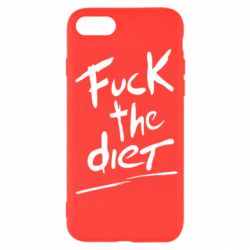 Чехол для iPhone SE 2020 Fuck the diet