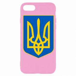Чехол для iPhone SE 2020 Герб неньки-України