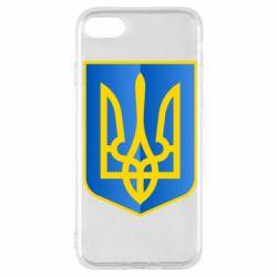 Чехол для iPhone SE 2020 Герб України 3D