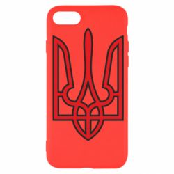 Чохол для iPhone SE 2020 Герб України (двокольоровий)