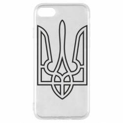Чохол для iPhone SE 2020 Герб України (полий)