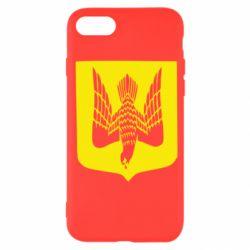 Чохол для iPhone SE 2020 Герб України сокіл