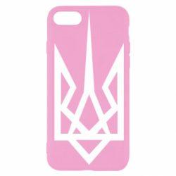 Чехол для iPhone SE 2020 Герб України загострений