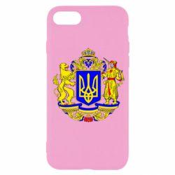 Чехол для iPhone SE 2020 Герб Украины полноцветный
