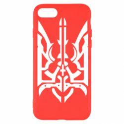 Чохол для iPhone SE 2020 Герб з металевих частин