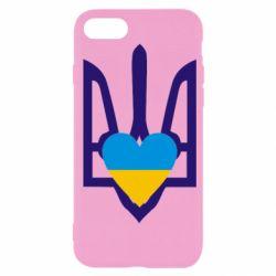 Чохол для iPhone SE 2020 Герб з серцем