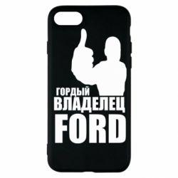 Чохол для iPhone SE 2020 Гордий власник FORD
