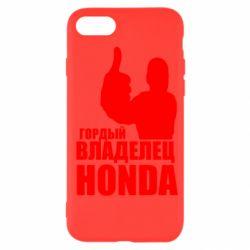 Чохол для iPhone SE 2020 Гордий власник HONDA