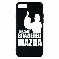 Чохол для iPhone SE 2020 Гордий власник MAZDA