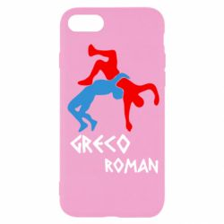 Чохол для iPhone SE 2020 Греко-римська боротьба