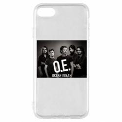 Чехол для iPhone SE 2020 Группа Океан Ельзы