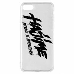 Чохол для iPhone SE 2020 Hajime