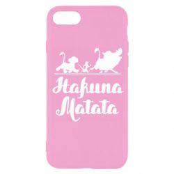 Чохол для iPhone SE 2020 Hakuna Matata
