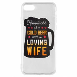 Чехол для iPhone SE 2020 Happiness is a good bear and a loving wife