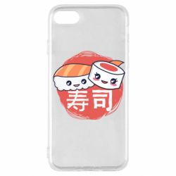 Чехол для iPhone SE 2020 Happy sushi