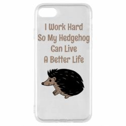 Чехол для iPhone SE 2020 Hedgehog with text