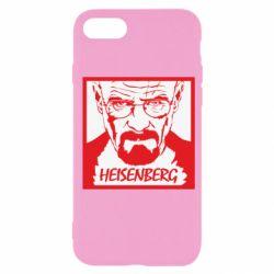 Чохол для iPhone SE 2020 Heisenberg face