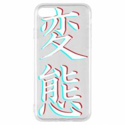 Чехол для iPhone SE 2020 HENTAI JAPAN GLITCH