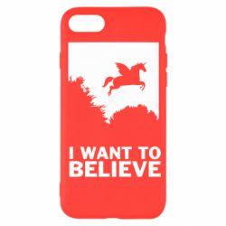 Чохол для iPhone SE 2020 Хочу вірити в єдинорогів