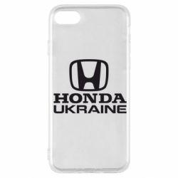 Чехол для iPhone SE 2020 Honda Ukraine