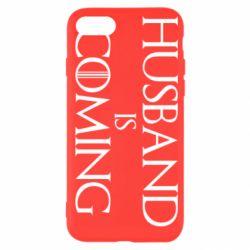 Чехол для iPhone SE 2020 Husband is coming