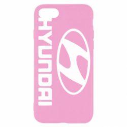 Чохол для iPhone SE 2020 Hyundai Малих