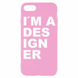 Чохол для iPhone SE 2020 I AM A DESIGNER