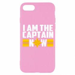Чохол для iPhone SE 2020 I am captain now