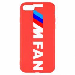 Чохол для iPhone SE 2020 I am FAN