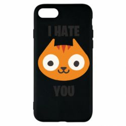 Чохол для iPhone SE 2020 I hate you