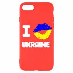Чохол для iPhone SE 2020 I kiss Ukraine