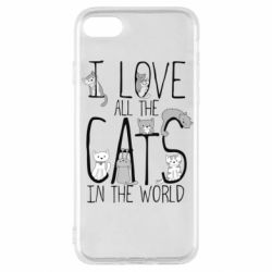 Чехол для iPhone SE 2020 I Love all the cats in the world