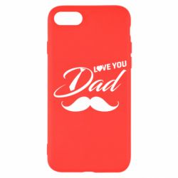 Чохол для iPhone SE 2020 I Love Dad