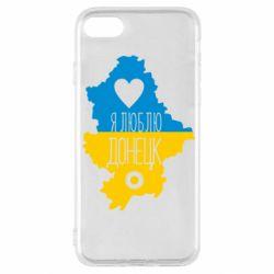 Чехол для iPhone SE 2020 I love Donetsk, Ukraine