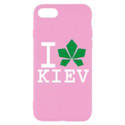 Чохол для iPhone SE 2020 I love Kiev - з листком