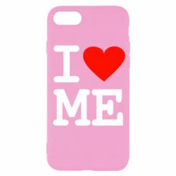Чехол для iPhone SE 2020 I love ME