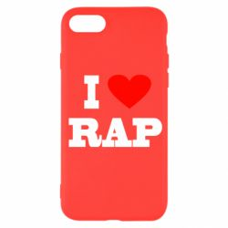 Чехол для iPhone SE 2020 I love rap
