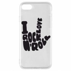 Чохол для iPhone SE 2020 I love rock'n'roll