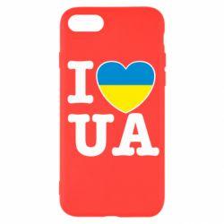 Чехол для iPhone SE 2020 I love UA