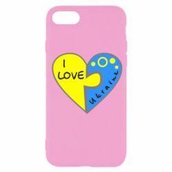 Чохол для iPhone SE 2020 I love Ukraine пазли