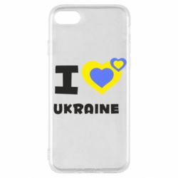 Чехол для iPhone SE 2020 I love Ukraine