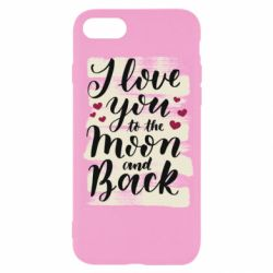 Чохол для iPhone SE 2020 I love you to the moon