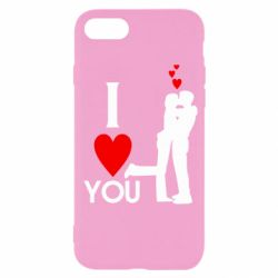 Чехол для iPhone SE 2020 I love you
