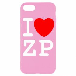 Чохол для iPhone SE 2020 I love ZP